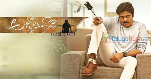 007-agnyaathavaasi-movie-review