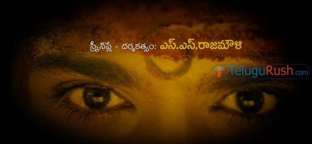 009-titles-end-credits-telugu-movies