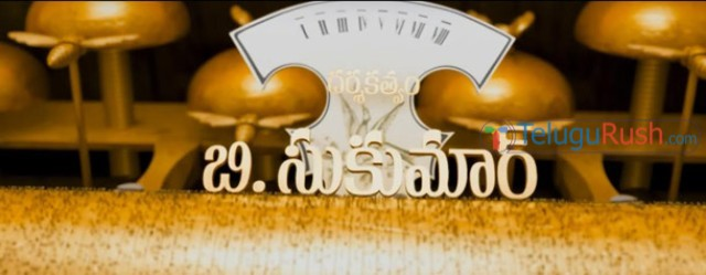 009 titles end credits telugu movies 5