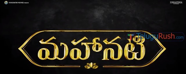 017-mahanati-movie-review