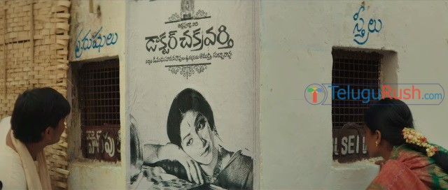 017 mahanati movie review 3