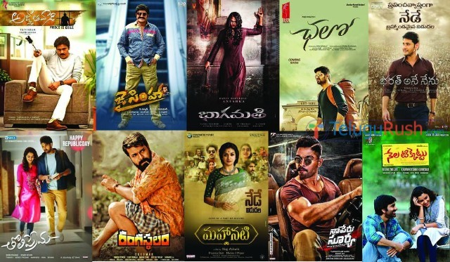 018 telugu movies 2018 1
