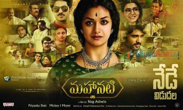 018 telugu movies 2018 2 mahanati