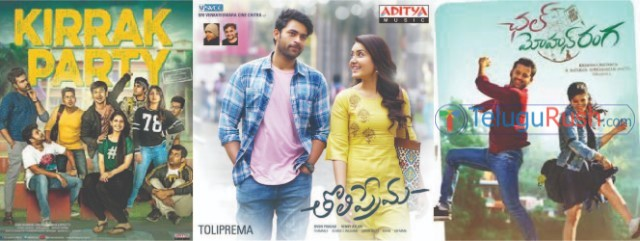 018-telugu-movies-2018