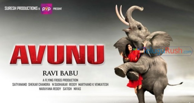 026-best-telugu-horror-movies-1-avunu