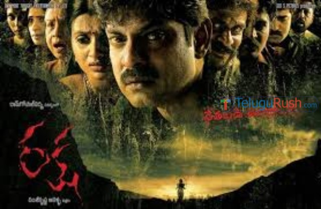 026 best telugu horror movies 2 raksha