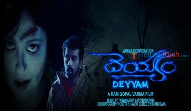 026-best-telugu-horror-movies-3-deyyam