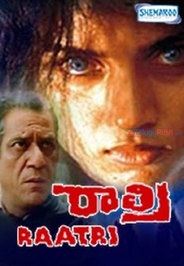 026 best telugu horror movies 7 ratri