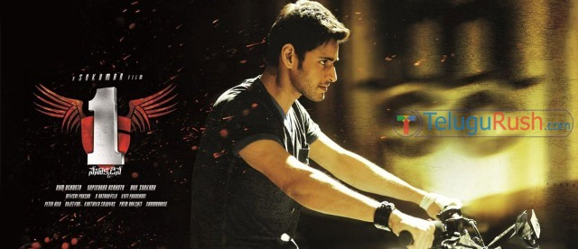 027 1 nenokkadine movie review 1