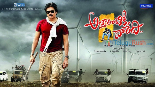 028 attarintiki daredi movie review