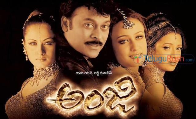 034 anji telugu movie script analysis