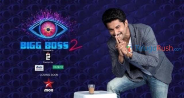 038 Nani Bigg Boss Telugu season 2 1