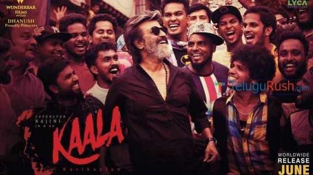 040 kaala movie review