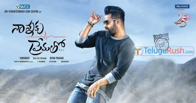 041 nannaku prematho movie review