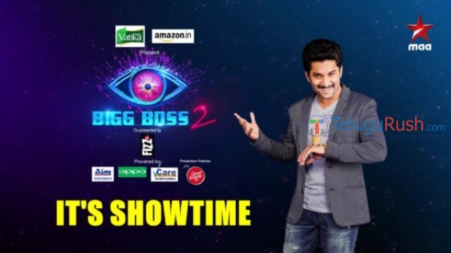 044 Nani Bigg Boss Telugu season 2 launch contestants