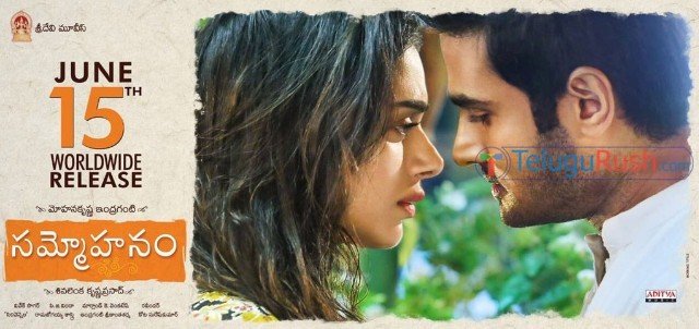 048 sammohanam movie review
