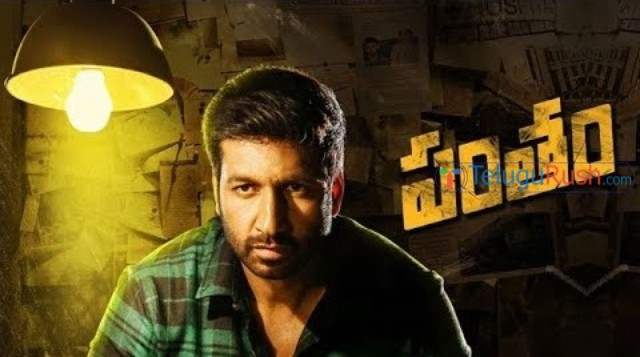 062 pantham movie review