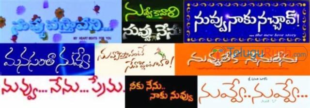 065 title sentiment telugu movies