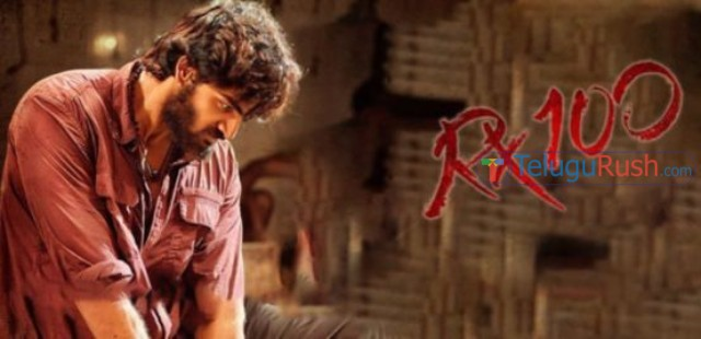 066 rx100 movie review