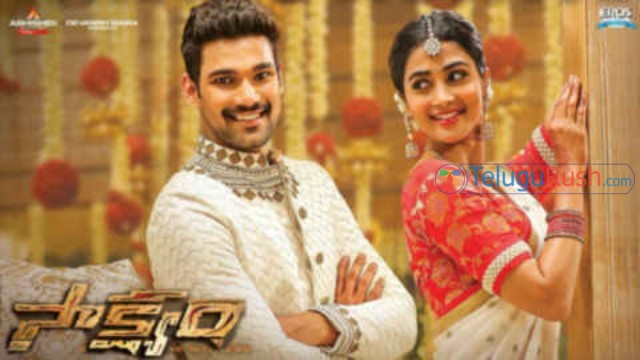 074 saakshyam movie review