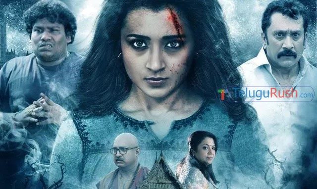 076 mohini movie review