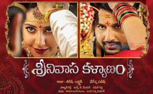 081 srinivasa kalyanam movie review