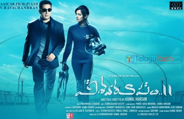 082 vishwaroopam 2 movie review