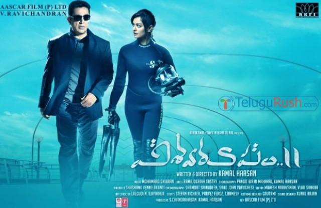 082 vishwaroopam 2 movie review