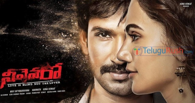 097 neevevaro movie review