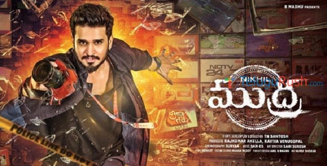 106 nikhil siddharth next with debut director