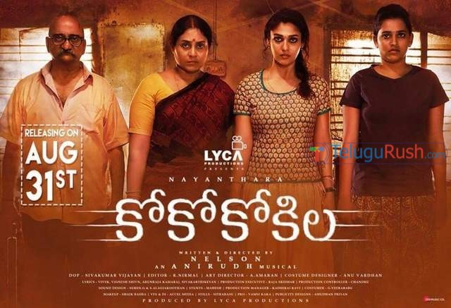 109 coco kokila movie review