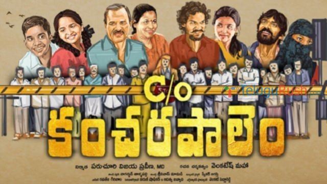 116 c o kancharapalem movie review