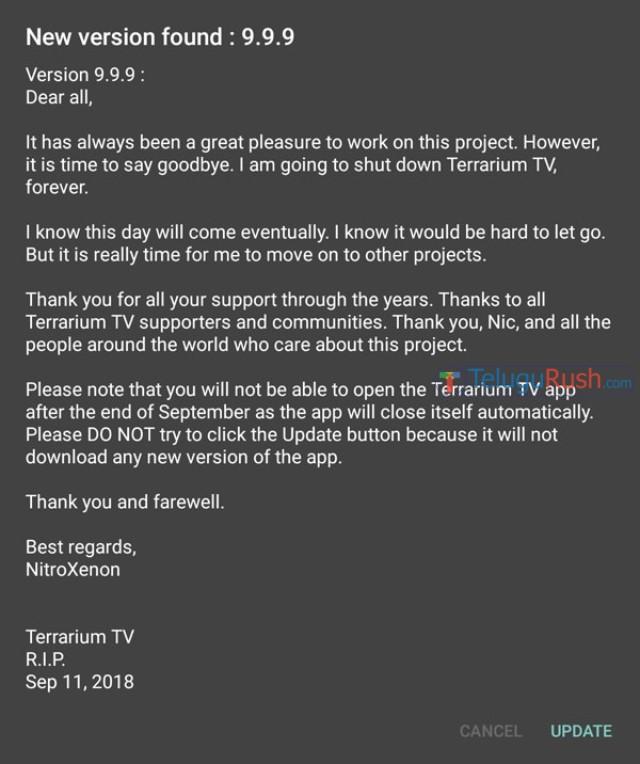 119 terrarium tv shuts down