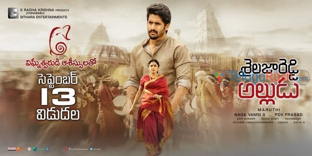 121 shailaja reddy alludu movie review