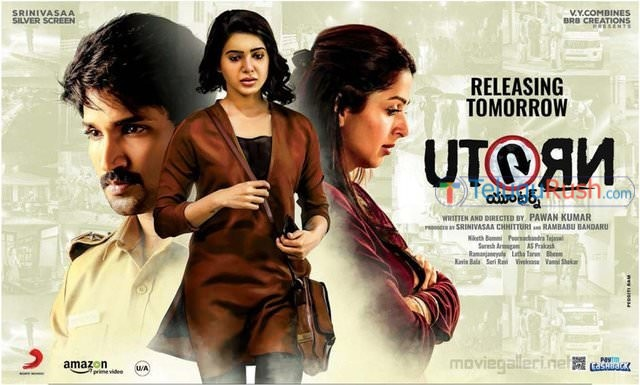 122 u turn movie review