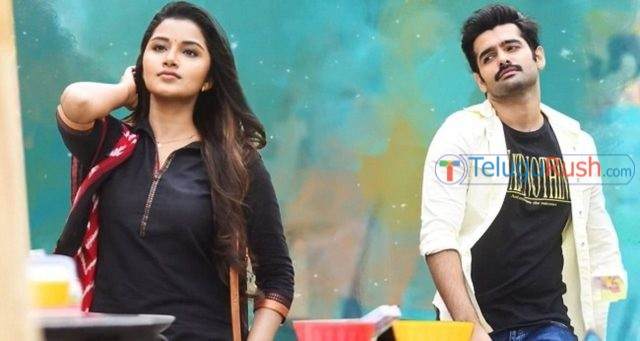 150 hello guru prema kosame movie review