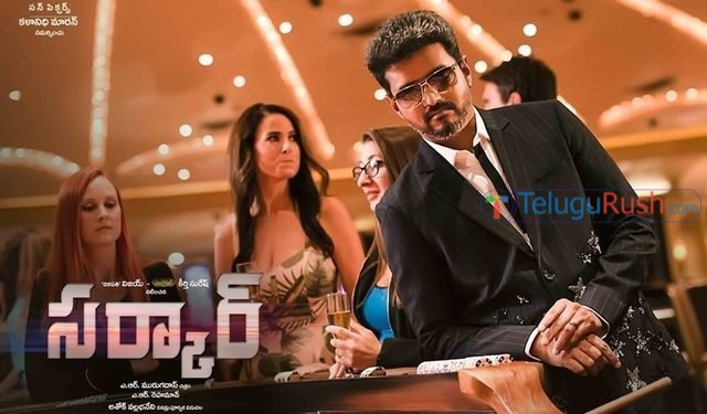161 sarkar movie review