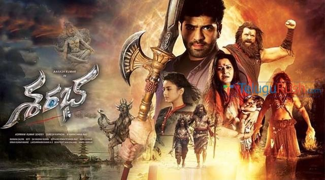 169 sharabha movie review