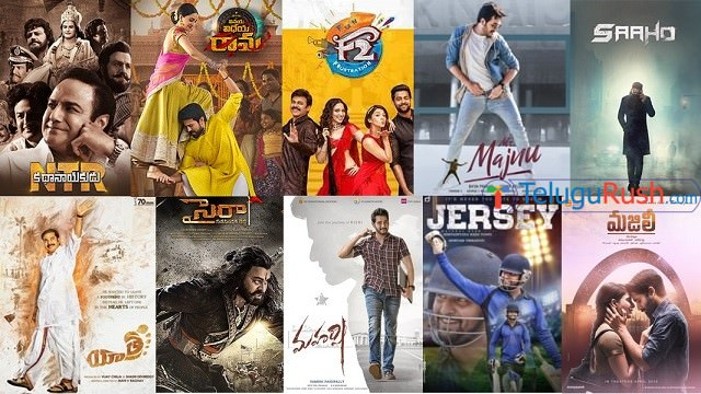 Telugu movies 2019: Hits and Flops