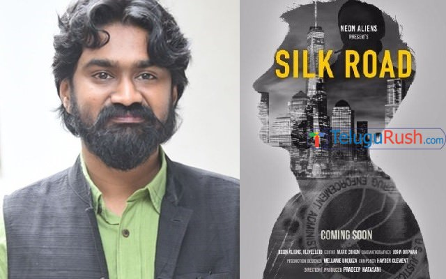Rahul Ramakrishna is making Hollywood debut with Silk Road