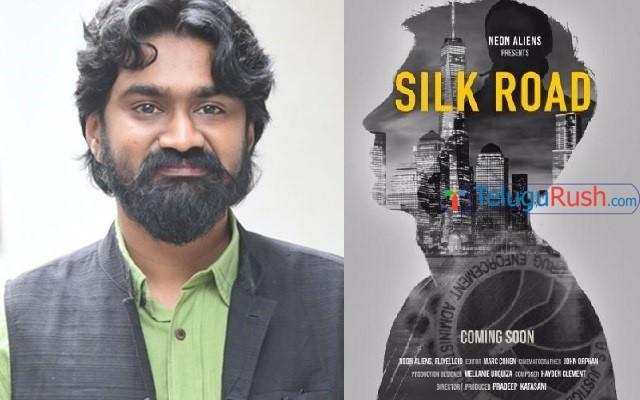 Rahul Ramakrishna is making Hollywood debut with Silk Road