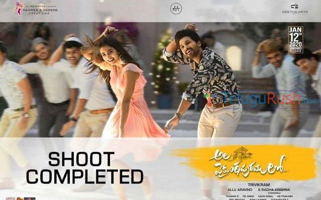 Ala Vaikunthapuramulo shooting completed