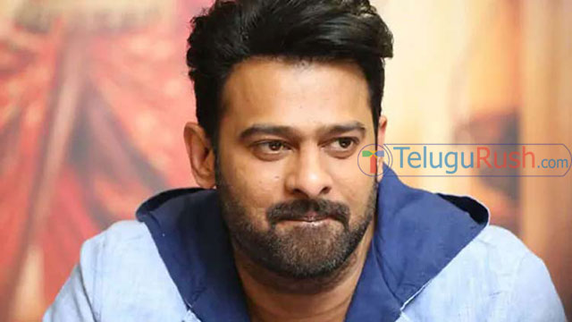 Prabhas is getting married after Jaan