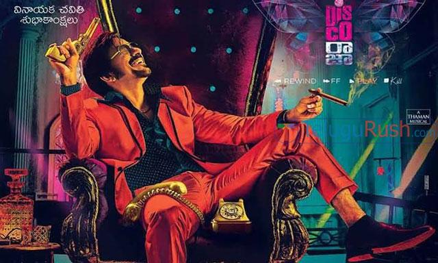 Ravi Teja's Disco Raja latest update