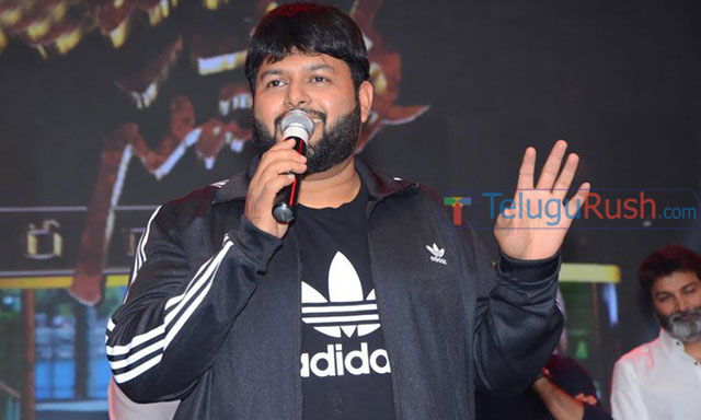 Thaman reveals how he gets so many offers