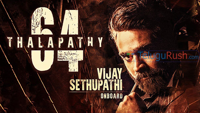 Vijay Sethupathi begins shooting for Thalapathy 64